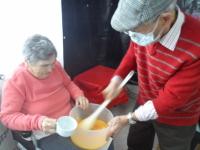 Casa do Povo de Cerdeira e Moura da Serra, I.P.S.S. – Biscoitos, Legumes e Cantinho do Dia da Mulher